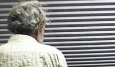 قوى الأمن: مقتل شخص خلال قيامه و2 آخرين بعملية سلب في برج حمود وتوقيف مطلق النار