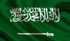 سلطات السعودية رفضت واستنكرت إعلان ترامب حول الجولان: مخالف للقوانين الدولية