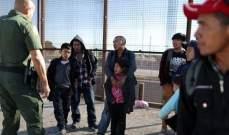 احتجاز أكثر من 100 مهاجر من أميركا الوسطى في شمال المكسيك