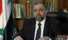 وزير الأوقاف السوري هنأ يازجي وافرام الثاني بالفصح