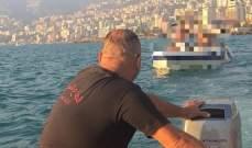 الدفاع المدني:سحب زورق سياحي على متنه 6 أشخاص إلى ميناء جونية بعد تعطل محركه