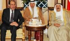 أمير الكويت أكد للمالكي دعم بلاده للعراق ووقوفه إلى جانبه