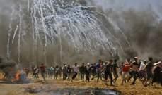الصحة الفلسطينية: إصابة 7 مواطنين برصاص الجيش الإسرائيلي شرق قطاع غزة