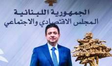 وديع كنعان: نسبة حجوزات السياح الخليجيين في الفنادق تعدت الـ50 المئة