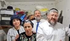 """وزير الداخلية الإسرائيلي يختبئ بملجأ """"تنفيذا لتعليمات الجبهة الداخلية"""""""