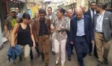 الأميرة فيكتوريا زارت مدرسة اليرموك في برج البراجنة