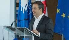 معوض: مصلحة لبنان هي باستقراره ووحدته وتحييد نفسه عن صراعات المنطقة