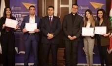"""الجامعة الأنطونية نظمت مسابقة """"ريادة الأعمال"""" ووزعت جوائز مادية على الطلاب الفائزين"""