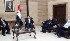 السفير زخيا بحث مع وزير الصحة السوري سبل التعاون في المجال الصحي
