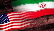 الإيرانيون يكتشفون خطة واشنطن ضد طهران