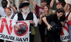 تظاهرة في البندقية الإيطالية ضد إبحار السفن الكبرى في خليجها