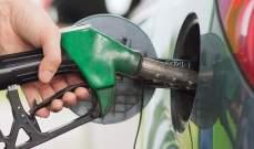 تراجع سعر صفيحة البنزين 600 ليرة والمازوت 800 ليرة والغاز 300 ليرة