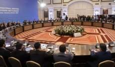 الدول الضامنة لعملية أستانا تدعو فصائل المعارضة السورية للانفصال عن داعش
