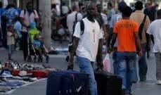 الأوبزرفر: مهاجرون أفارقة يقعون فريسة بأيدي عصابات الإتجار بالأعضاء البشرية