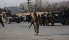 داخلية أفغانستان:إرتفاع حصيلة ضحايا تفجير كابول إلى 40 قتيلا و30 جريحا