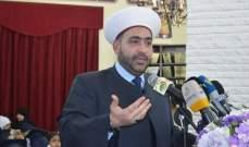 القطان: قضية القدس لا تعني المسلمين فقط وإنما تعني كل أحرار العالم