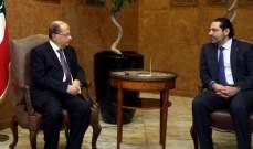 النشرة:الحريري سيقدم استقالته للرئيس عون بعد التهاني بالاستقلال مباشرة