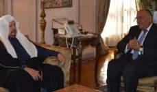 وزير خارجية مصر ورئيس مجلس الشورى السعودي بحثا بالقضايا الإقليمية وآفاق العلاقات المشتركة