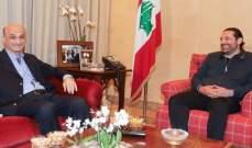 مصادر الجمهورية:لقاء الحريري-جعجع فتح صفحة بيضاء ترتكز على التحالف المشترك