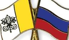سفير روسيا بالفاتيكان:روسيا والفاتيكان يؤيدان الحفاظ على وحدة أراضي سوريا
