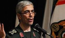 باقري: قواتنا في ذروة الاقتدار وجاهزة تماما لمواجهة التهديدات