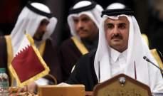 الشرق القطرية: امير قطر لن يكون على رأس الوفد القطري في قمة الرياض غدا