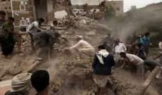 مسؤول يمني: لدينا أدلة على تلقي الحوثيين تدريبات من حزب الله وإيران