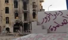 استهداف قافلة المساعدات الإيرانية امام مبنى المحافظة بدير الزور