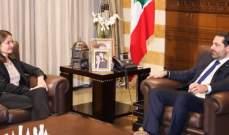 الحريري عرض مع لاسن لأبرز المستجدات المحلية والإقليمية