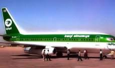 RT: الخطوط الجوية العراقية تستأنف رحلاتها إلى دمشق