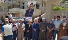 النشرة: وقفة تضامنية أمام مركز الرحمة الطبي بذكرى مرور أسبوع على إغتيال الجرار