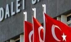 الادعاء العام التركي يطالب بسجن مراسلي بلومبيرغ