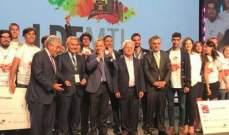 باسيل اختتم مؤتمر الطاقة بمونتريال: نحن مع لبنان الكبير وحدوده العالم