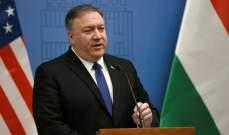 بومبيو من وارسو: 70 دولة تدعم جهود أميركا في الشرق الأوسط