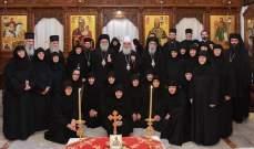 بطريرك صربيا: نحاول تجديد الحياة الروحية في ما بقي من الأديرة بعد القرن 16