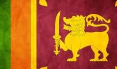 قتيلان على الأقل بانفجار سابع في أحد فنادق العاصمة السريلانكية