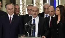 تفاؤل قواتي بولادة حكومية قريبة والا الأمور مفتوحة على أزمة طويلة