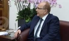 الناشف سيعلن أسماء مرشحي الحزب للإنتخابات النيابية 2018 يوم غد