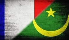 توقيع إتفاقيتي تعاون بين فرنسا وموريتانيا بمجالي الزراعة والنفط