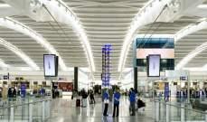 سبوتنيك: شرطة لندن تفحص حقيبة سفر مشتبه بها في مطار هيثرو الدولي