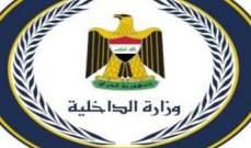 """الداخلية العراقية: اعتقال ثمانية من قادة """"داعش"""" في كركوك"""
