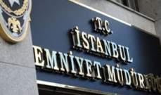 النيابة العامة التركية تأمر باعتقال 101 عسكريا في قيادة القوات البرية