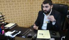 محمد بيلون: هناك فوضى في سوق الذهب المحلية بحاجة الى تنظيم