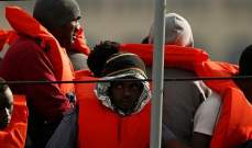 إنقاذ 216 مهاجرًا غير شرعي بالقرب من سواحل مالطا