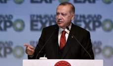 """أردوغان: تم تنفيذ عملية مشتركة مع إيران ضد """"العمال الكردستاني"""" بسوريا"""