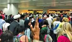"""متابعون لأوضاع مطار بيروت لـ""""الحياة"""":توقع ازدحام كارثي في المطار في شهر آب"""