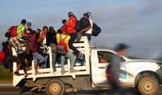 مهاجرون من السلفادور يصلون غواتيمالا خلال فرارهم إلى أميركا