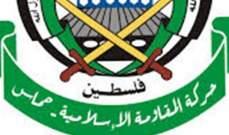حماس: توقيف المشتبه به الرئيسي في محاولة إغتيال رئيس الوزراء الفلسطيني