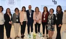 كلودين عون تشارك في مؤتمر دور المشاركة السياسية للمرأة في تحقيق العدالة التنموية