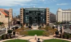 معلومات الـ MTV: البحث عن بديل لمبنى الإسكوا في ضبية
